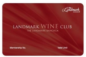 Landmark Wine Club Program