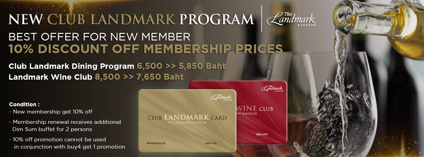 Club Landmark, the most exclusive privilege